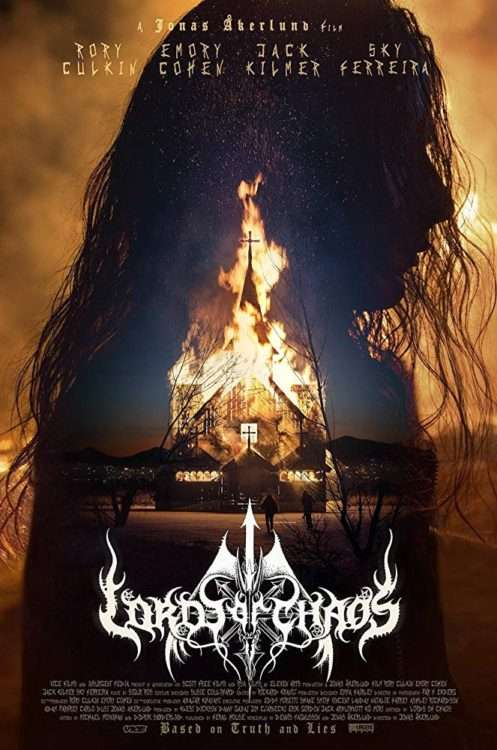 Lords of Chaos Poster 2