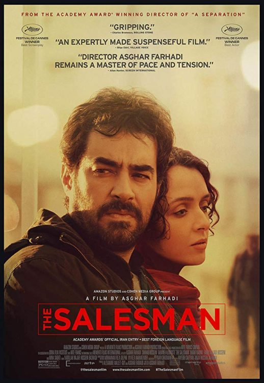 The Salesman Poster