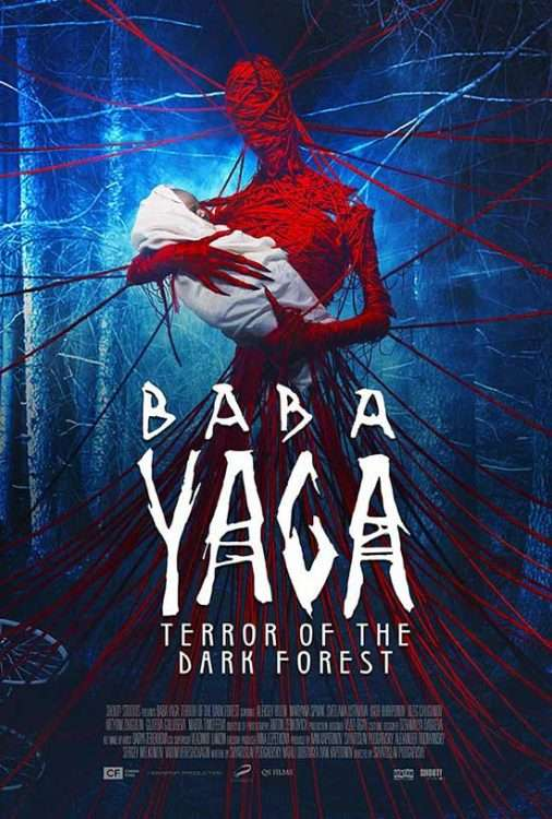 Baba Yaga Terror of the Dark Forest Poster