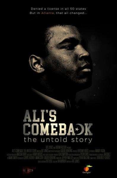 Ali's Comeback Poster
