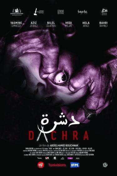Dachra Poster