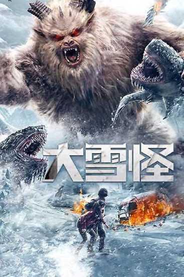 Snow Monster Poster