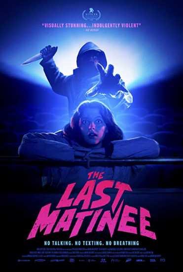 Last Matinee Poster