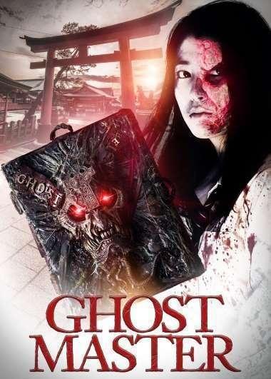 Ghost Master KeyArt