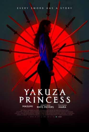 Yakuza Princess Poster