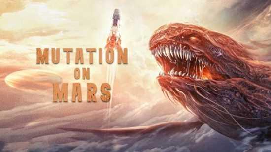 Mutation on Mars Art